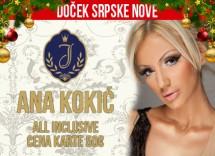 Docek-srpske-Nove-godine-2016-vila-Jelena