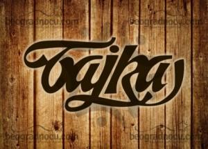 Kafana Bajka logo