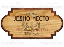 Kafana Jedno Mesto logo