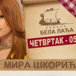 Mira Škorić u kafani Bela Lađa