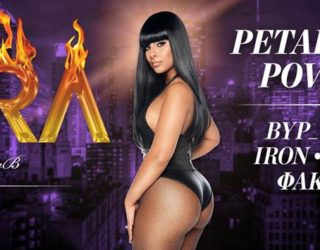 Vatra @ Povetarac event cover