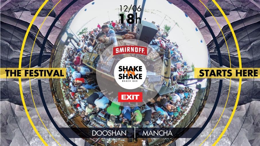 shake matinee