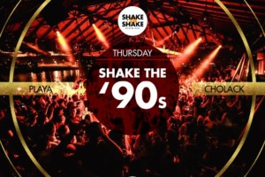 Shake The 90s: Burna noć u ritmu devedesetih