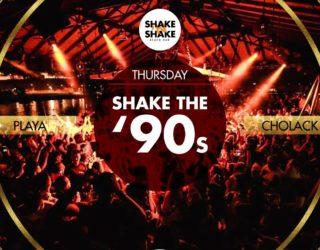 shakethe90s1