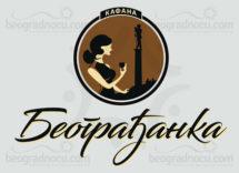 Kafana-Beogradjanka-logo