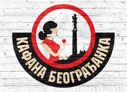 Kafana-Beogradjanka-logo-2