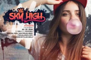 Hip – Hop i RnB SKY HIGH žurka u Stefan Braunu večeras