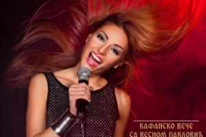 Očekuje Vas fenomenalno kafansko veče u restoranu Milošev Konak večeras!