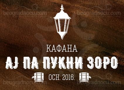 kafana-aj-pa-pukni-zoro-logo