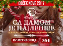 docek-nove-godine-2017-kafana-beogradjanka