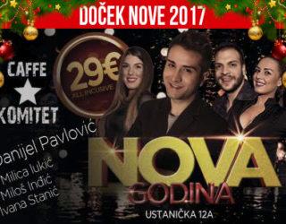 komitet-docek-nove-2017