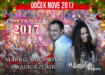 na-vodi-kafana-docek-nove-2017