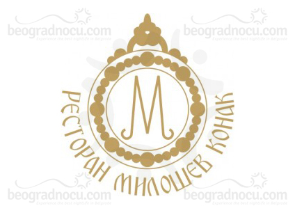 restoran-milosev-konak-logo