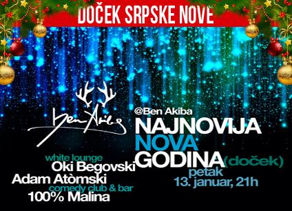 Docek srpske Nove godine