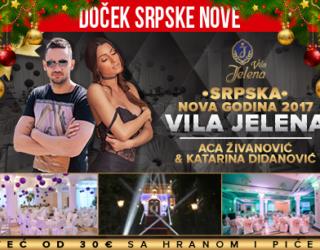 docek-srpske-nove-godine-2017-vila-jelena