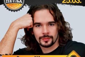 Filip Žmaher i Kiza Bluza bend večeras nastupaju u Petlji!