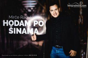 """Mirče Radulović je sinoć promovisao svoju novu pesmu """"Hodam po šinama"""" u kafani Beograđanka"""