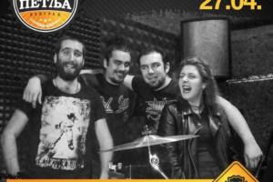 Ovaj četvrtak u Petlji rezervisan je za sjajni Dogma bend!