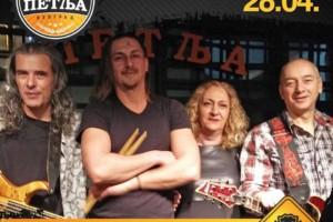 Započnite vrhunski vikend u Petlji uz Avenija bend!
