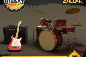 Ponedeljak u Petlji je rezervisan za Muzički Session!