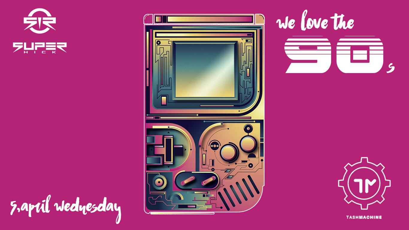 TASH MACHINE WE LOVE THE 90s
