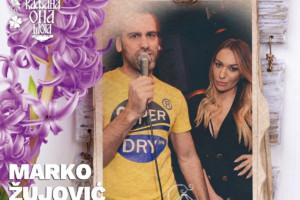 Ivana Bojanović i Marko Žujović pevaju za vas ove nedelje u Onoj Mojoj!