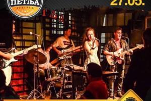 Skver bend za još jednu fantastičnu subotu u Petlji!