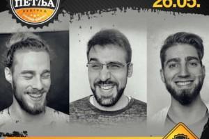 Fantastični tročlani sastav SIZIP gostuje ovog petka u Petlji!