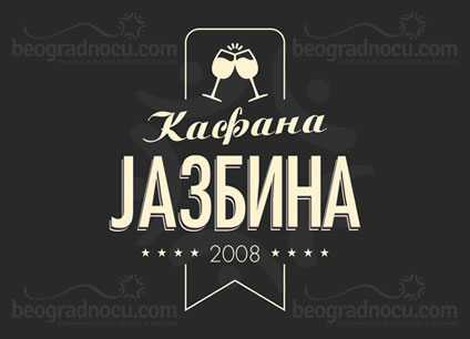 Kafana-Jazbina-logo