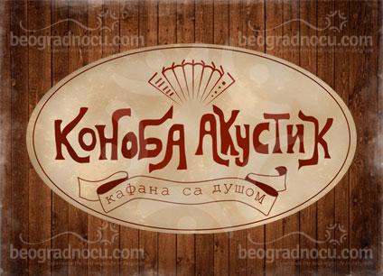 Kafana-Konoba-Akustik-logo