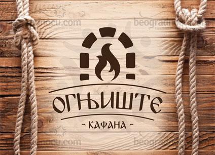 Kafana-Ognjiste-logo