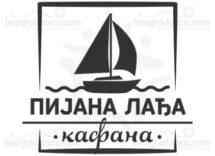 Kafana-Pijana-Ladja-logo