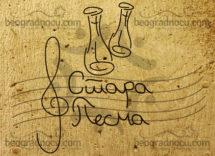 Kafana-Stara-Pesma-logo