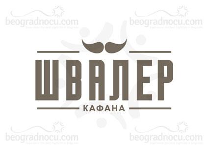 Kafana-Svaler-logo