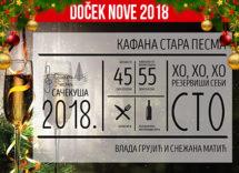 Docek Nove godine Beograd 2018 Kafana Stara Pesma