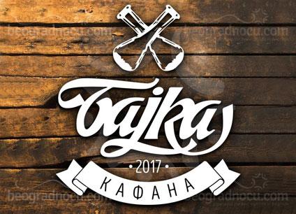 Kafana-Bajka-logo