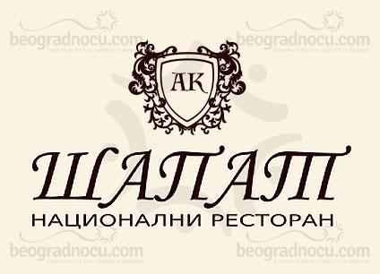 Restoran-Sapat-logo