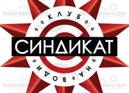 Doček Nove godine 2021 Beograd splav Sindikat