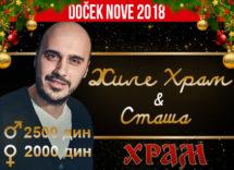 Docek-Nove-godine-Beograd-2018-Klub-Hram