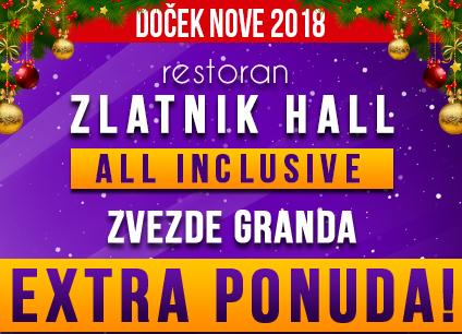 Docek Nove godine Beograd 2018 Restoran Zlatnik Hall