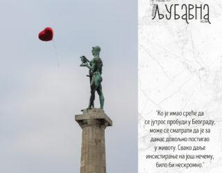 spomenici ljubav pesnici-25