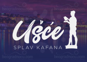 Splav-Kafana-Usce-logo