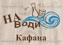 Splav-Na-Vodi-Kafana-logo
