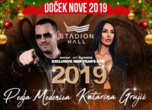 Docek Nove godine Beograd 2019 Restoran Stadion Hall