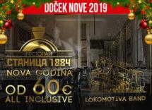 Docek-Nove-godine-2019-restoran-Stanica-1884
