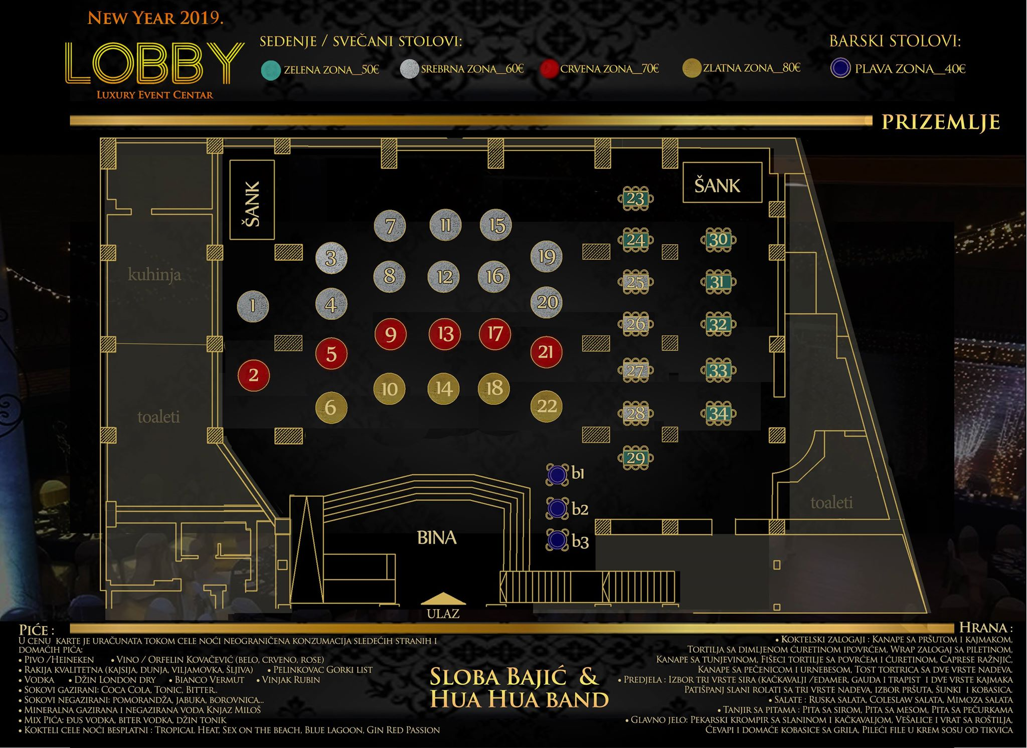 Docek Nove godine Beograd 2019 Lobby Event Center