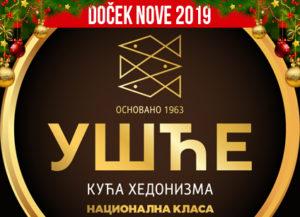Docek Nove godine Beograd 2019 Restoran Usce Nacionalna Klasa
