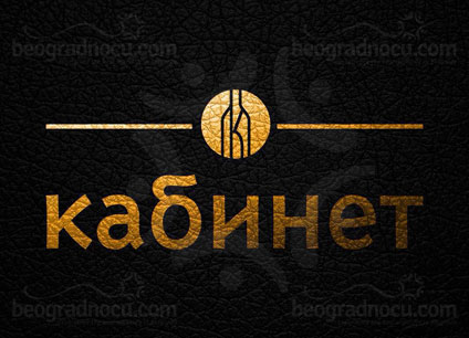 Klub-Kabinet-logo