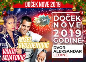 Docek-Nove-godine-2019-Dvor-Aleksandar-Ledine