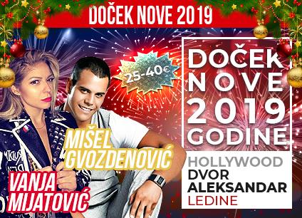 Docek-Nove-godine-2019-Hollywood-Dvor-Aleksandar-Ledine